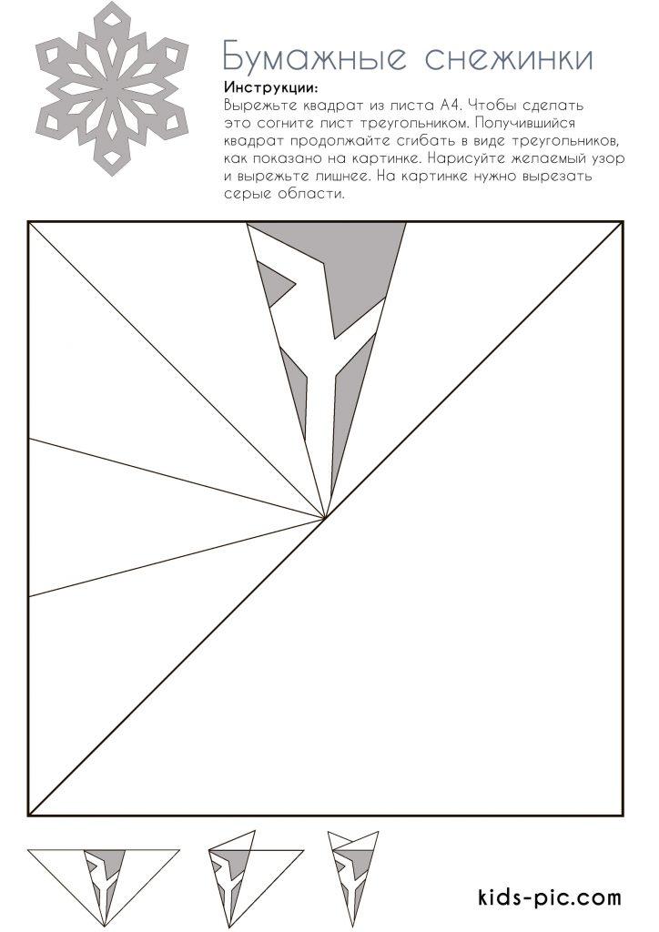 paper snowflake patterns 3d