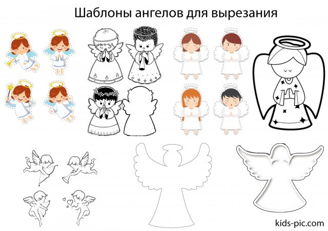ангелочки из бумаги шаблоны для вырезания распечатать