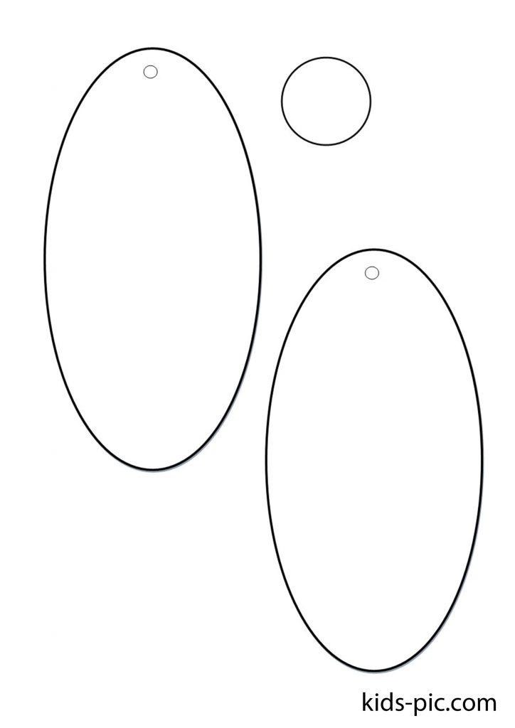 шаблон великих пелюсток ромашки для вирізання з паперу А4