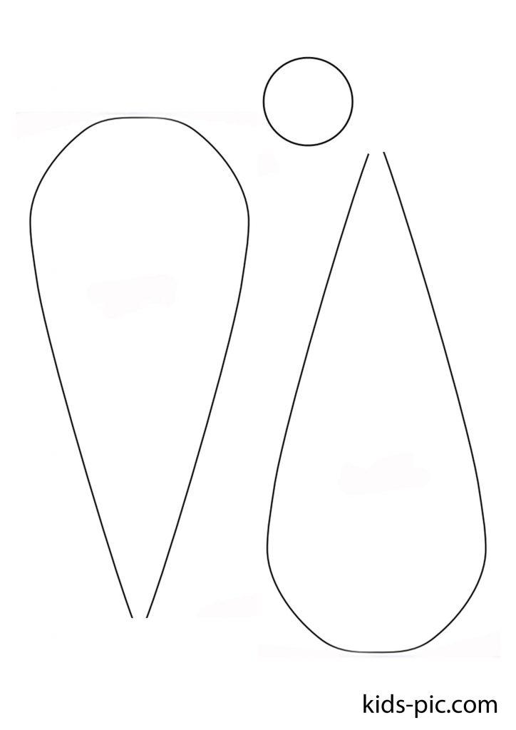 трафарет пелюстки ромашки для вирізання з паперу А4