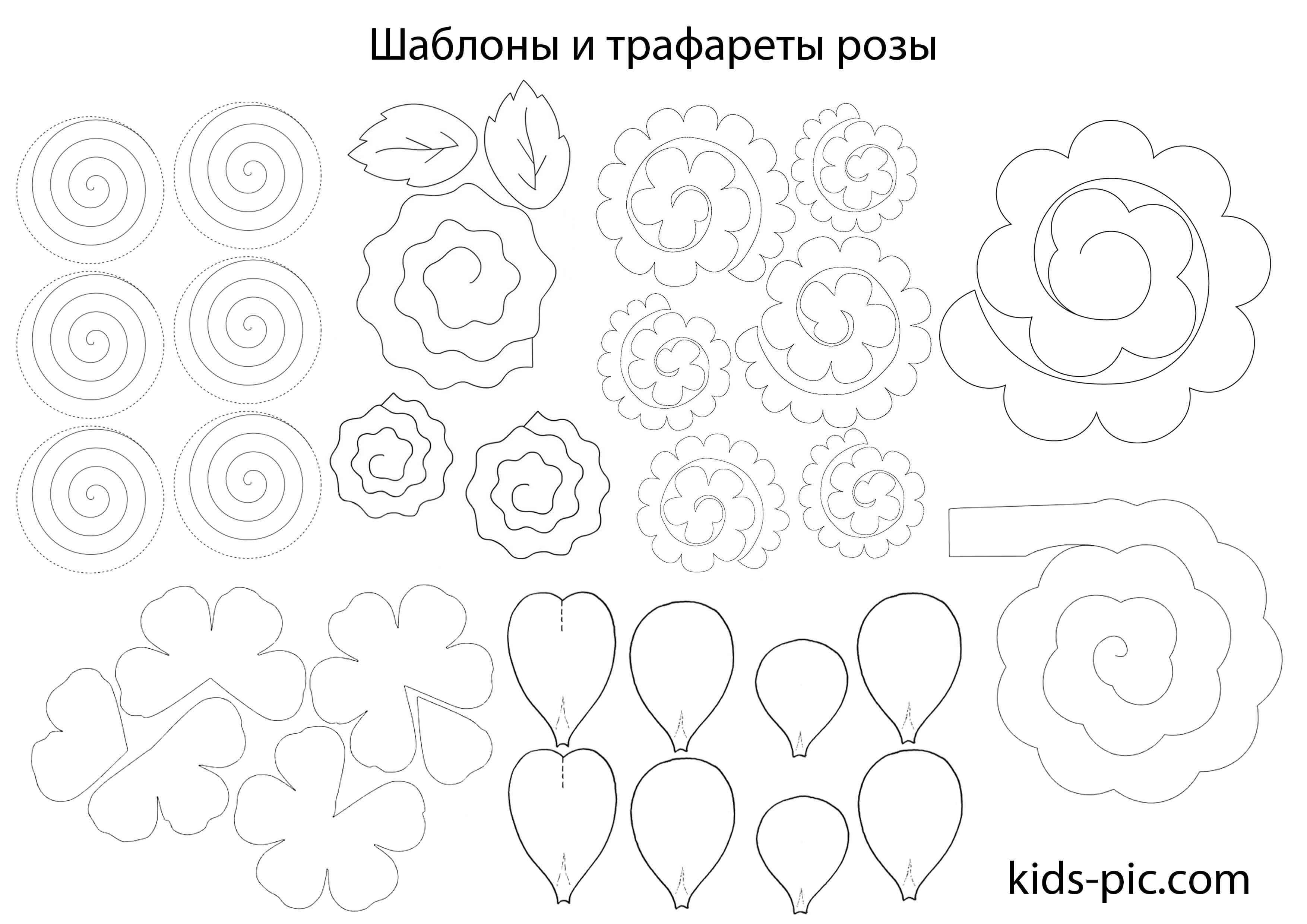 Открытки из фетра своими руками схемы шаблоны на день рождения, вселенная