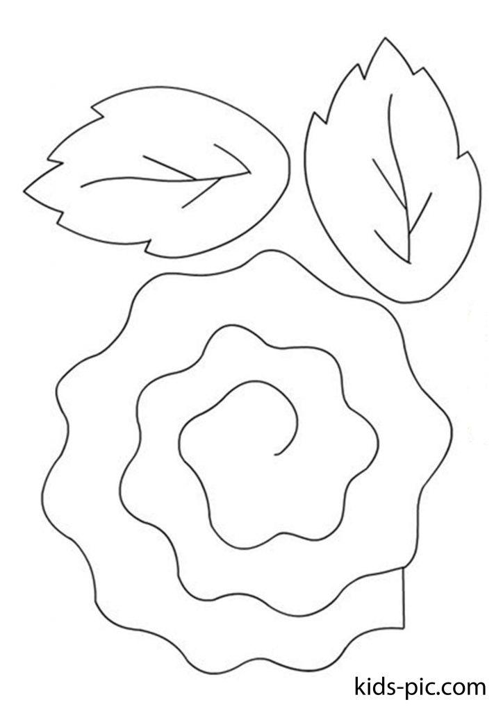 шаблон розы с листьями для вырезания из бумаги распечатать