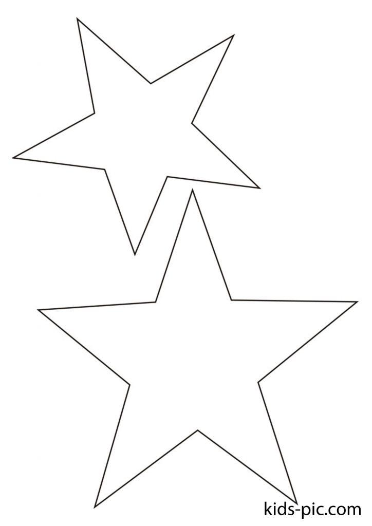шаблони зірок для наклейок і вирізання з паперу роздрукувати