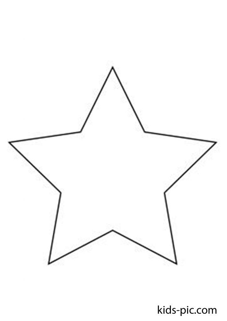 трафарет большой звезды для вырезания из бумаги шаблоны