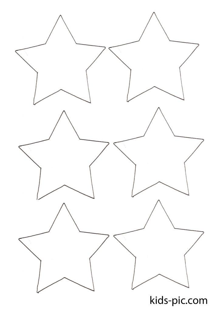 шаблони зірок для вирізання з паперу роздрукувати для гірлянди