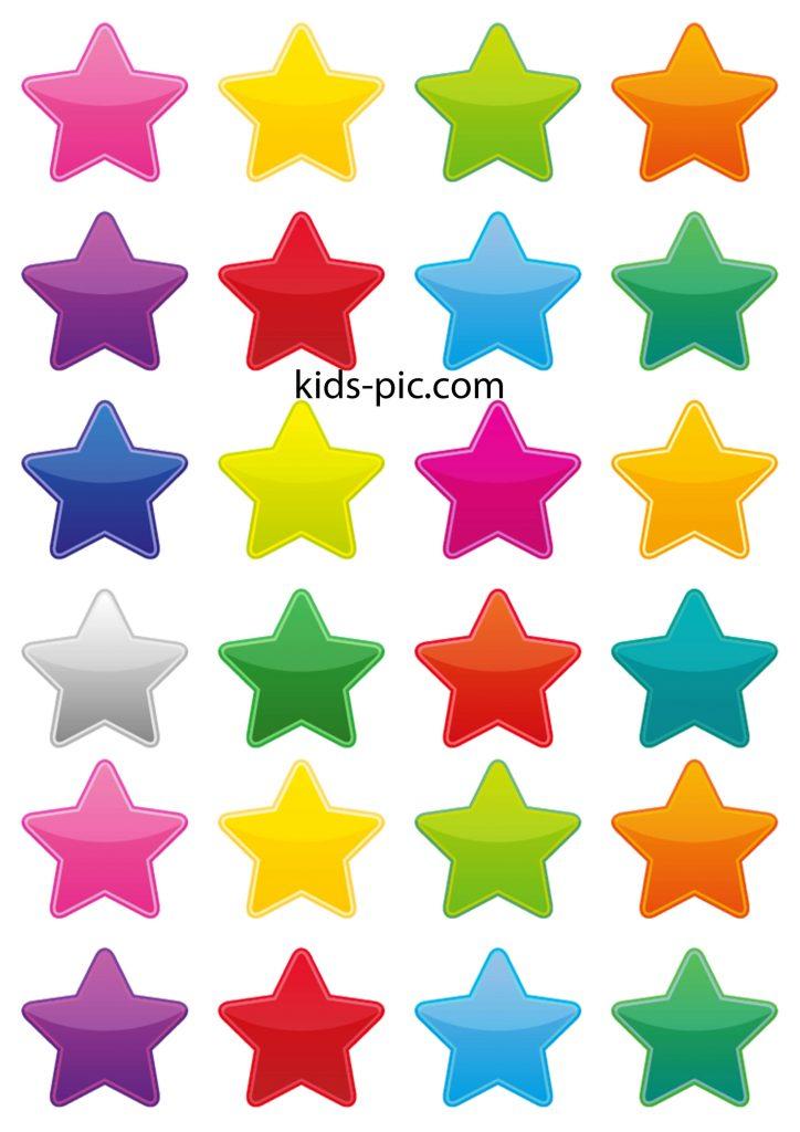 шаблони однакових за розміром зірок для вирізання з паперу роздрукувати
