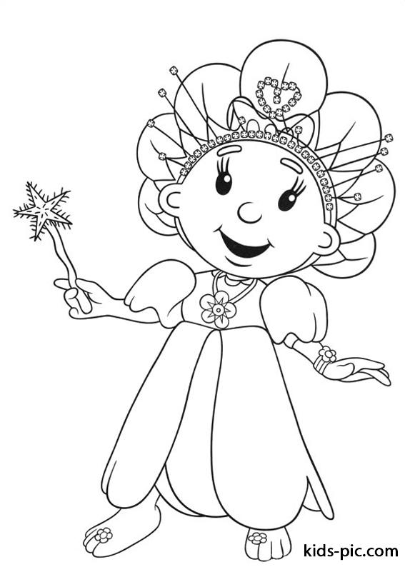 мультик фифи и цветочные малыши-9