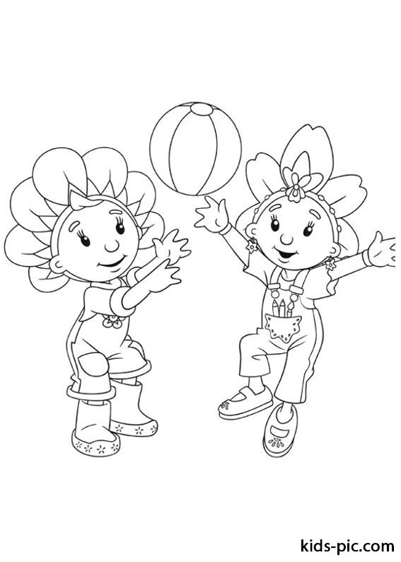 мультфильм фифи и цветочные малыши раскраска игра в мяч