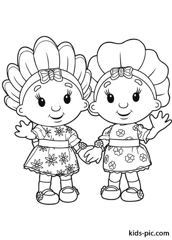 мультфильм фифи и цветочные малыши сестренки раскраска