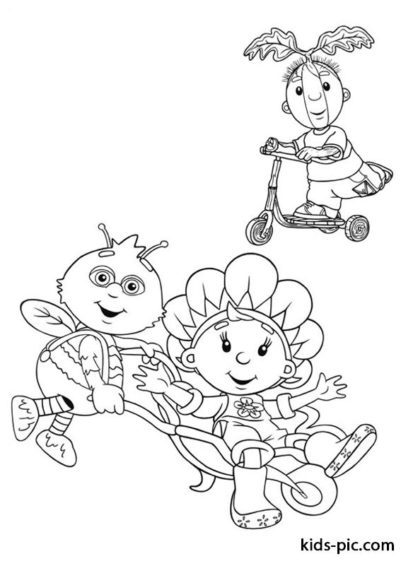 мультфильм фифи и цветочные малыши играют раскраска