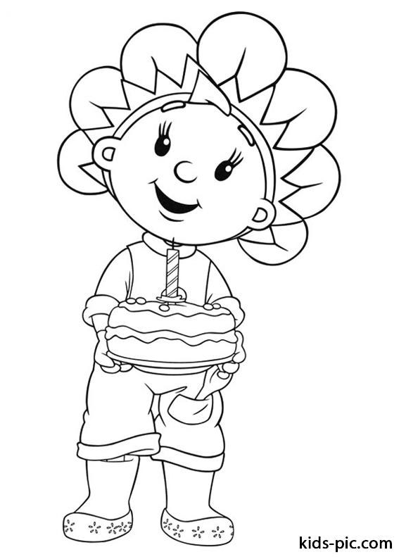 расскраска мультфильм фифи и цветочные малыши торт