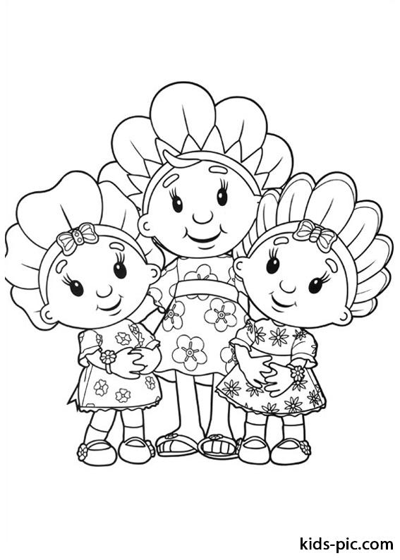 мультик фифи и цветочные малыши трое