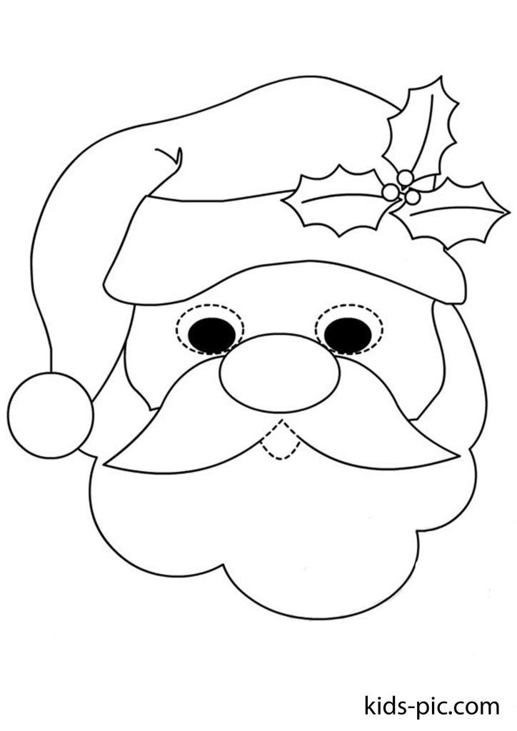 раскраска новогодняя маска Санта Клаус
