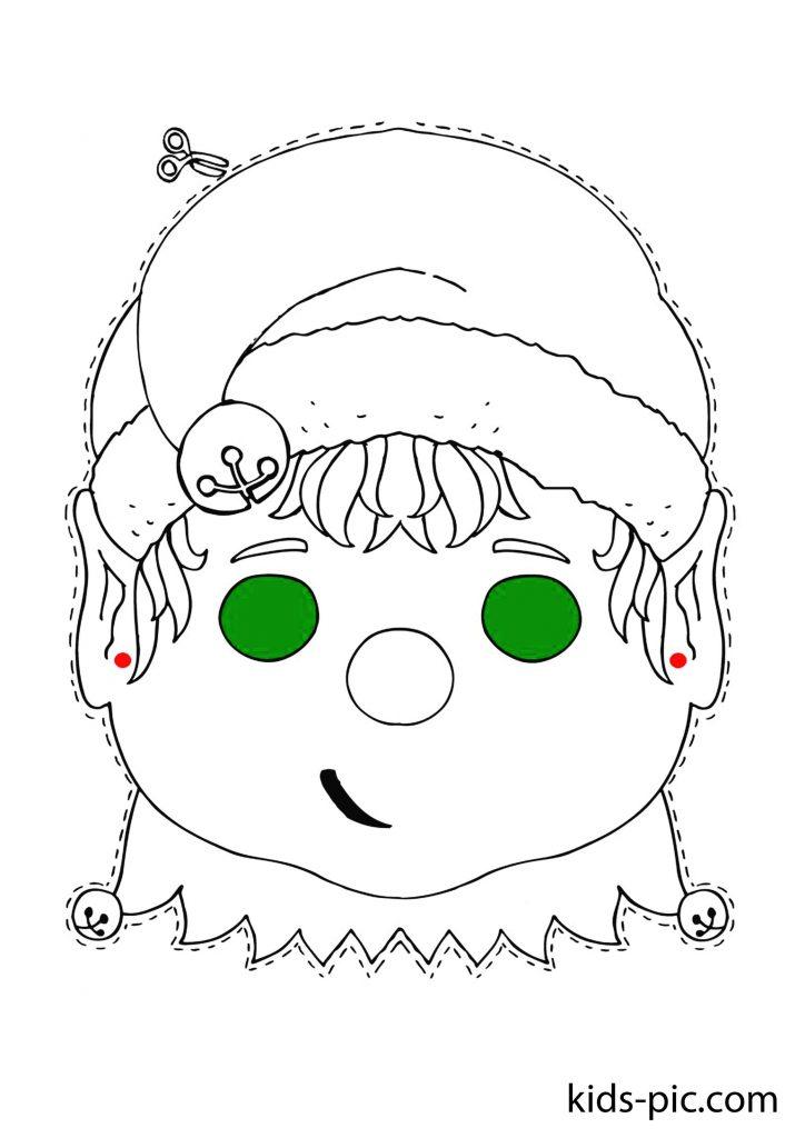 раскраска новогодней маски маленький эльф распечатать
