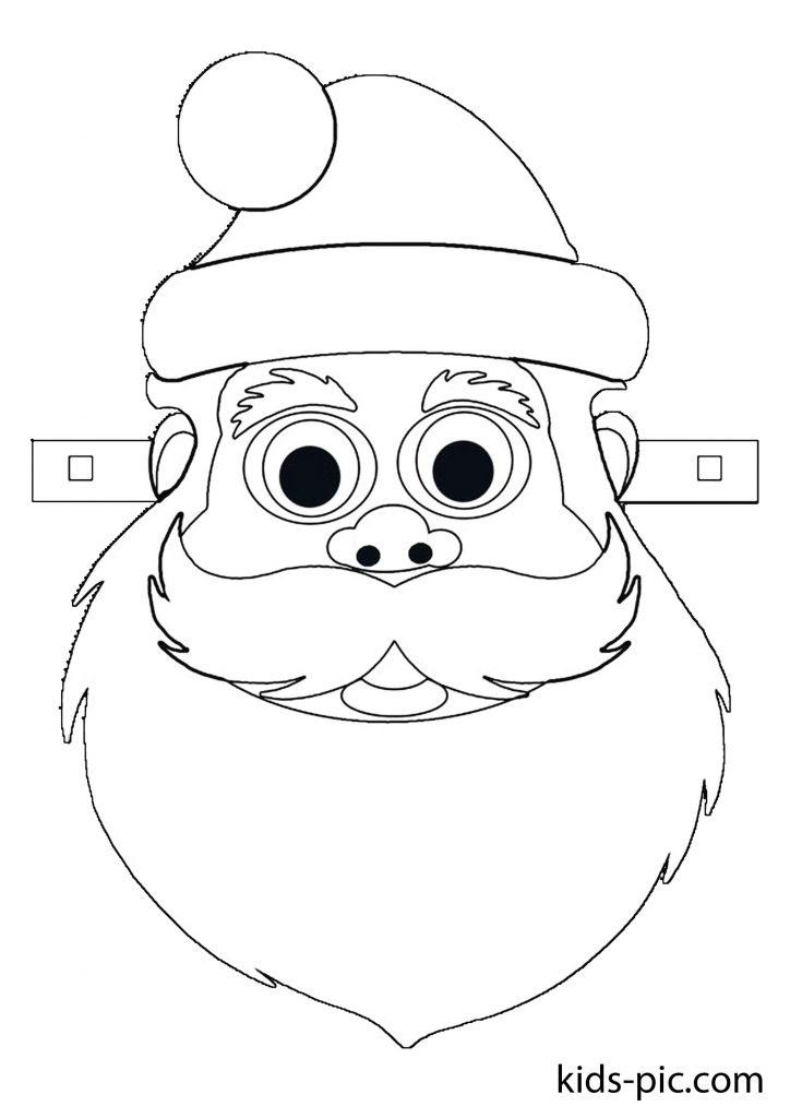 раскраска новогодней маски красивый Дед Мороз распечатать
