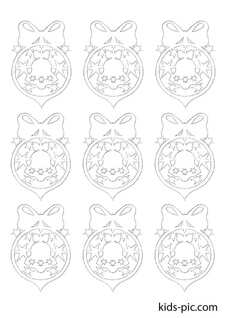 новорічні кулі шаблони для вирізання з паперу