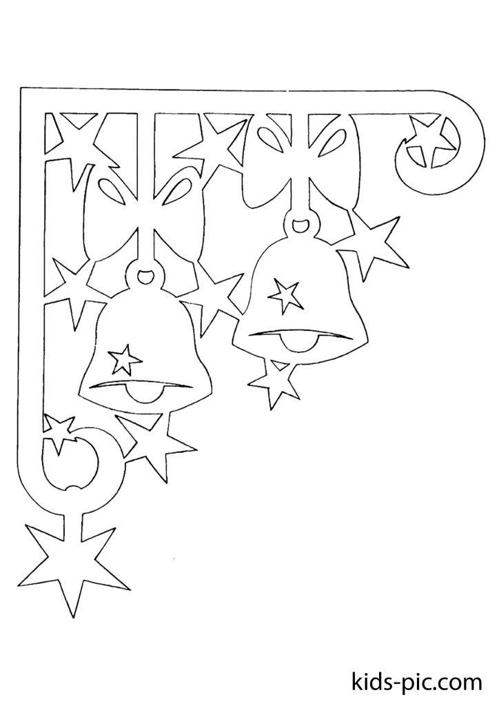новорічні дзвіночки шаблони для вирізання з паперу кут