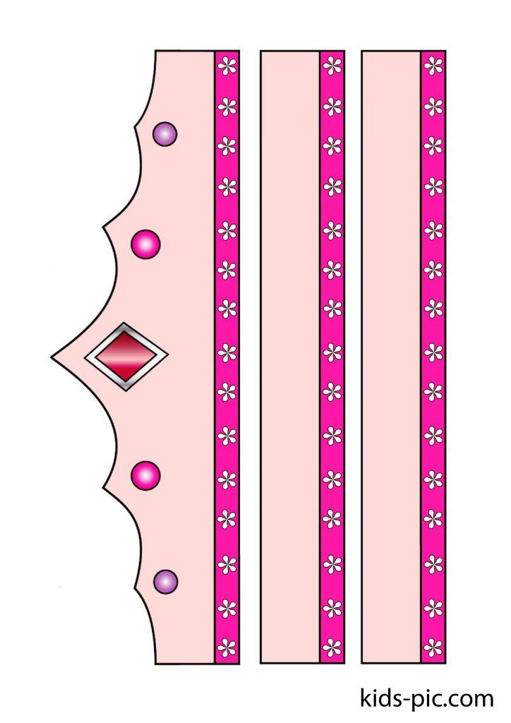 розовая корона принцессы из бумаги шаблон для вырезания