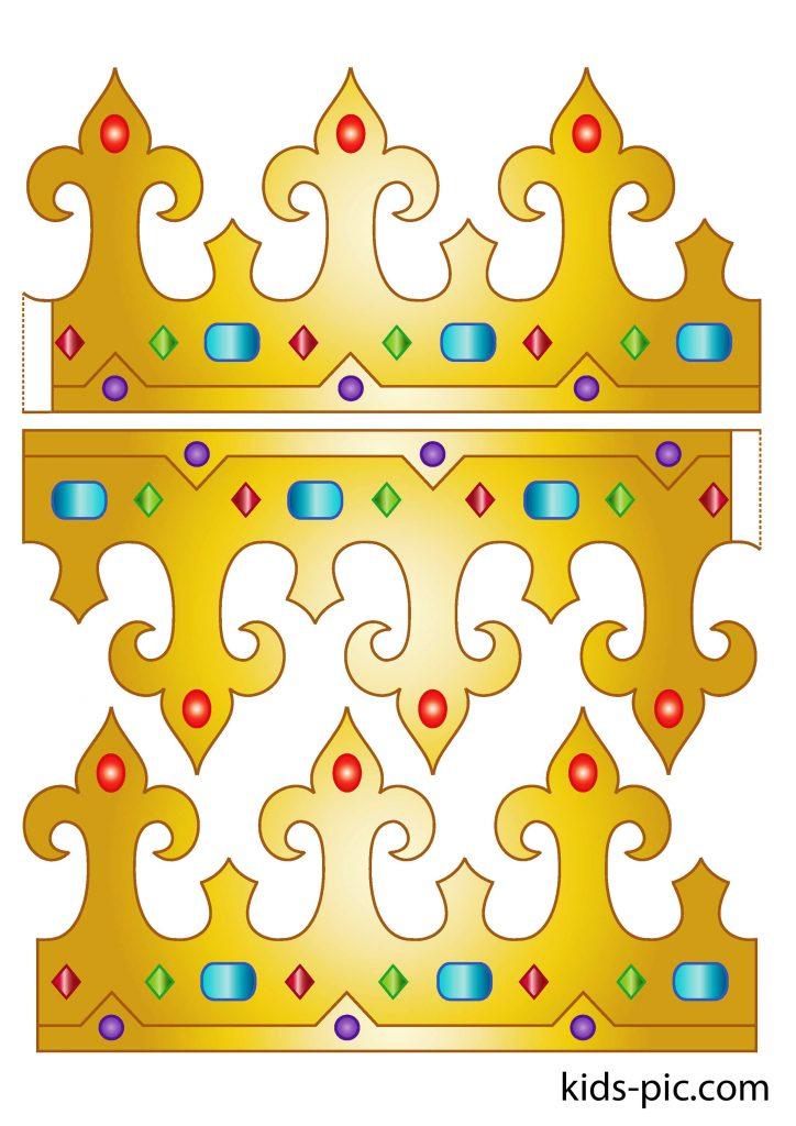 золотая корона королевы из бумаги шаблон для вырезания