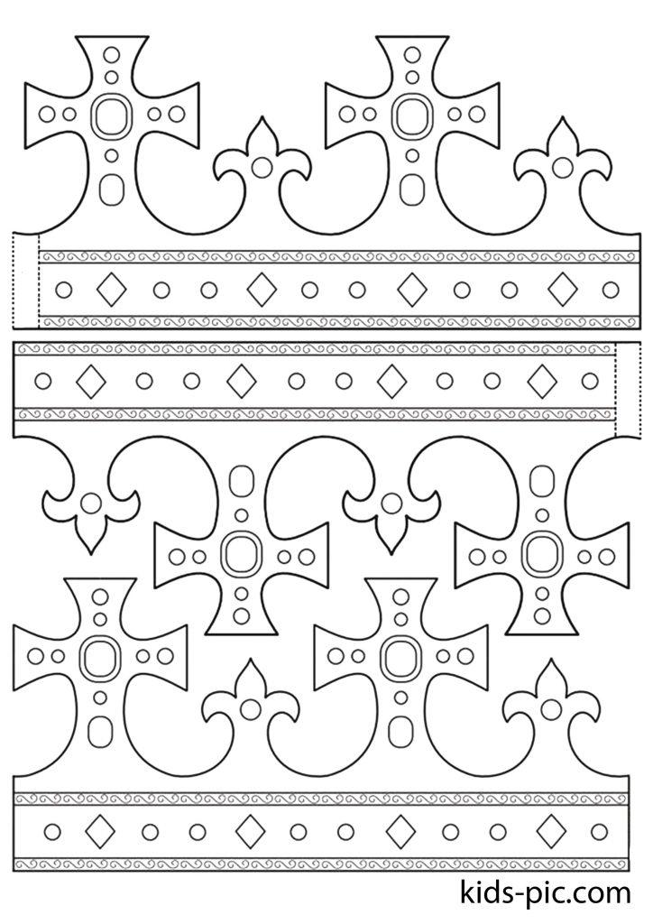 корона короля раскраска из бумаги шаблон для вырезания