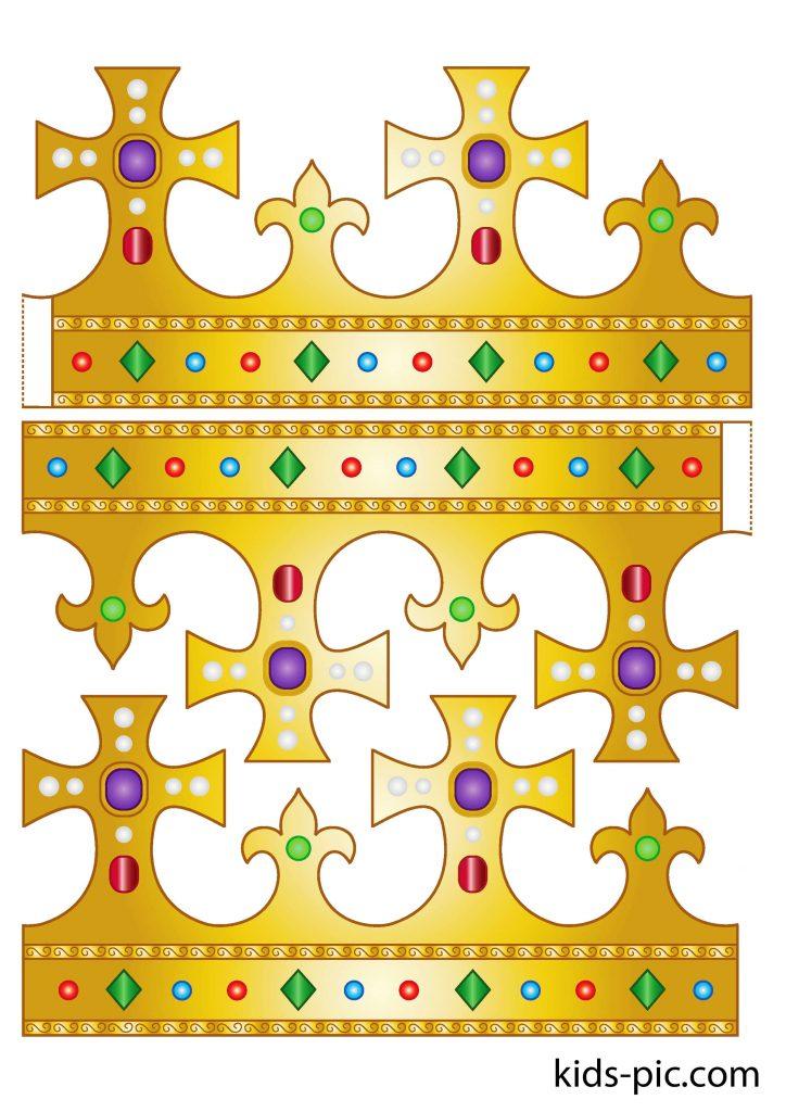 корона короля цветная из бумаги шаблон для вырезания