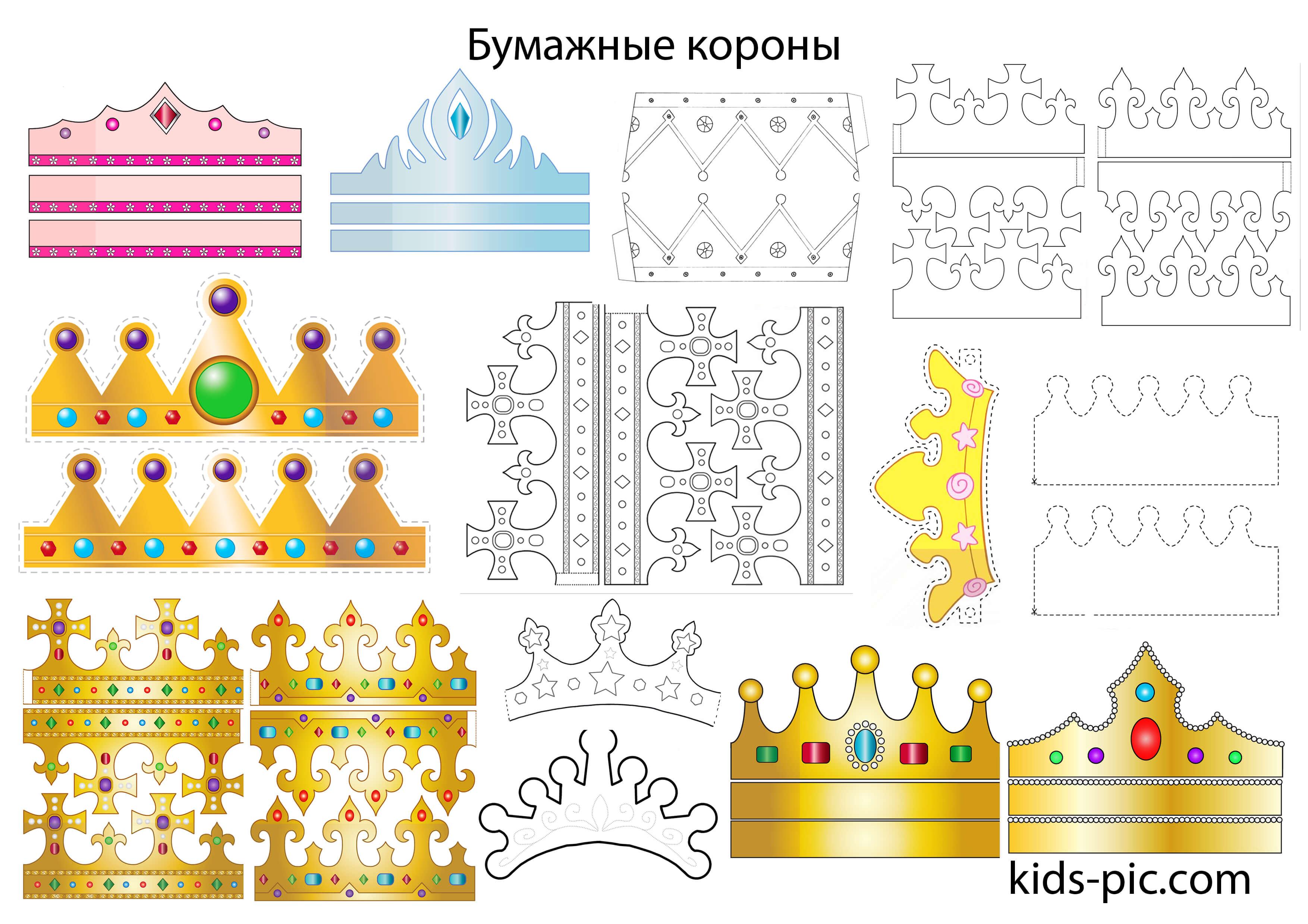 Картинки как сделать корону из бумаги, год