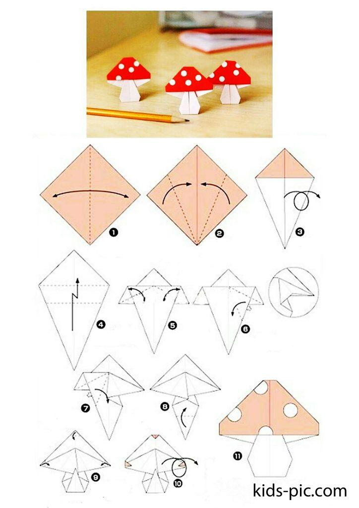 схема оригами гриб из бумаги скачать и распечатать бесплатно