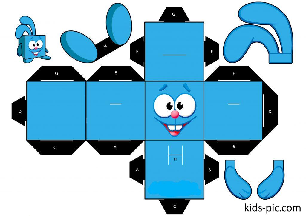 шаблони смішариків для вирізання з паперу Крош іграшка з паперу куб