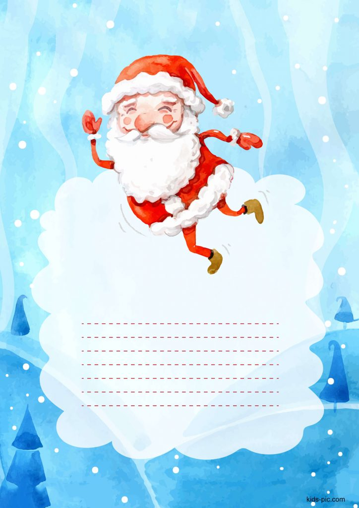 printable santa letterhead