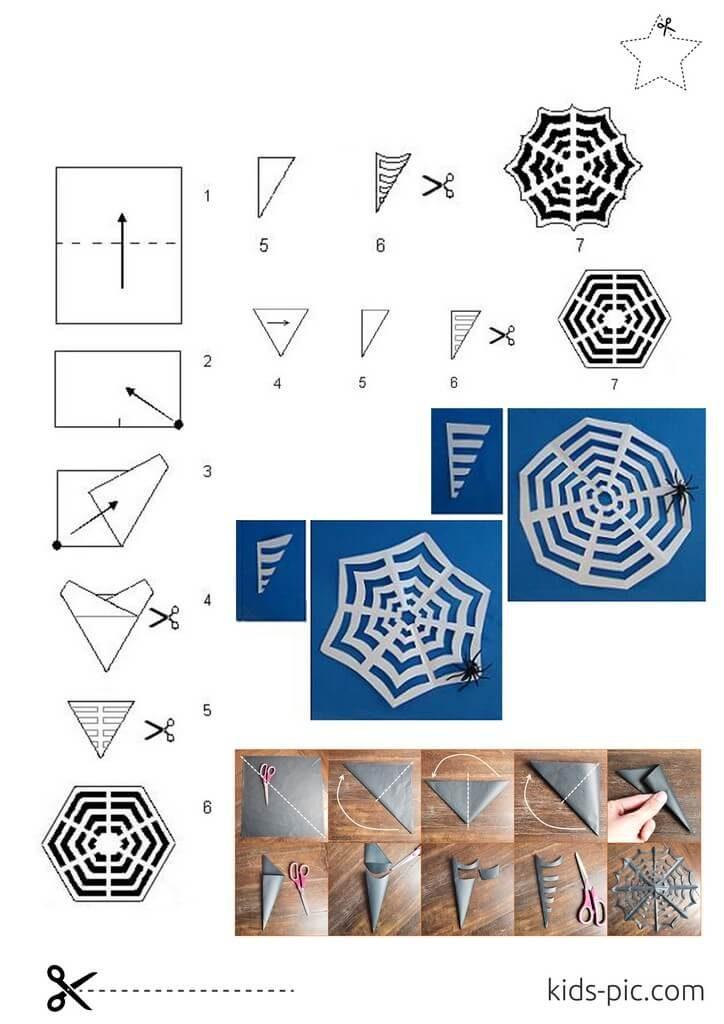 як з паперу вирізати павутину