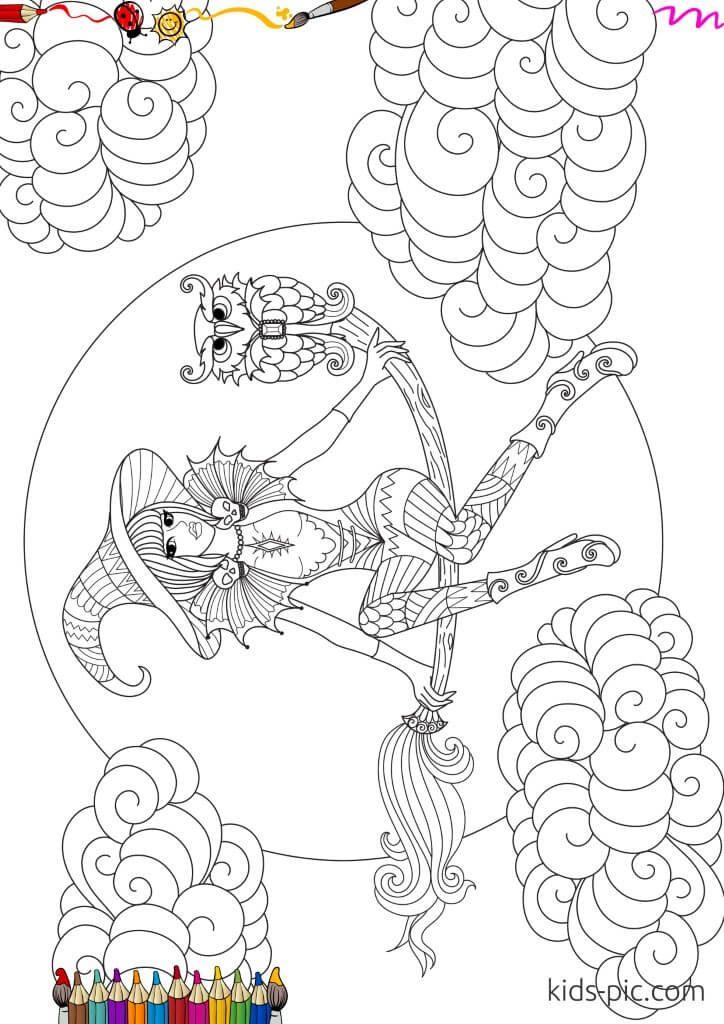 розмальовка відьми на мітлі на Геловін