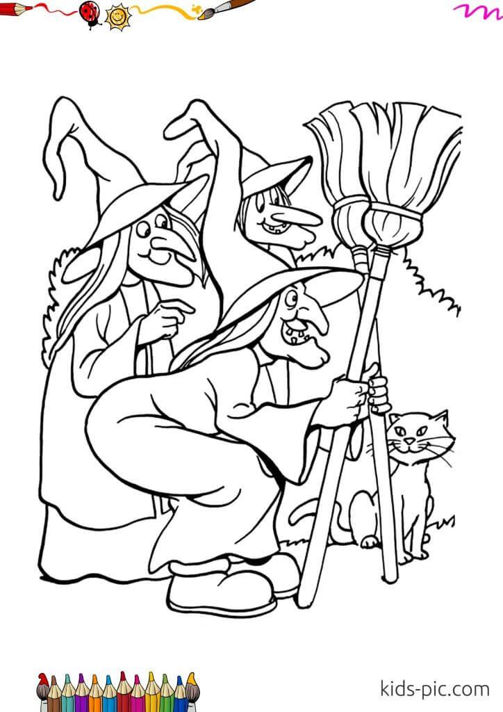 розмальовки на Геловін відьми