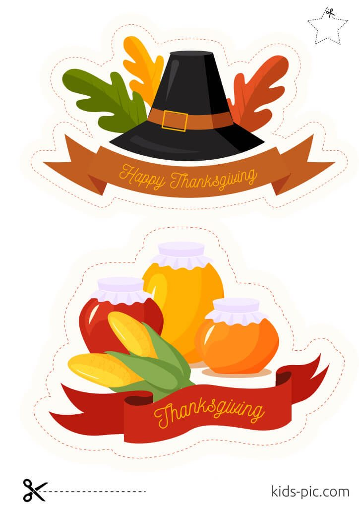 thanksgiving dinner family cut out